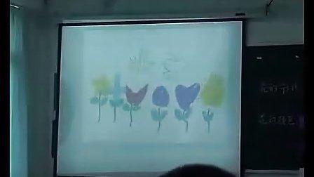 小学二年级美术优质课展示下册《美丽的花园》岭南版_梁老师