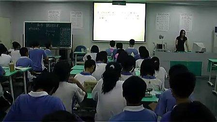 八年级科学下册质量守恒定律八年级初中科学优质课课堂实录录像课视频