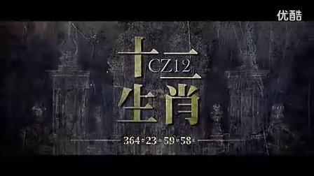 十二生肖(http:dghaoli.com)