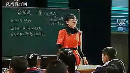 6《公倍数和最小公倍数》执教马晓明 2010年江苏省小学数学优质课评比观摩