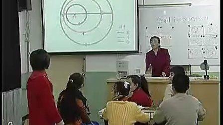 七年级地理优质课展示《绘制等高线地形图实录