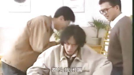 快乐编剧班08