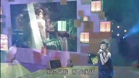 2009劲歌金曲优秀选第二回