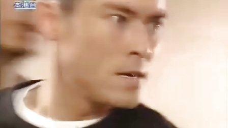 <粵語版>香港奇案实录(1991)第5集:重装悍匪(A)