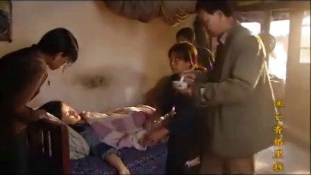 逃亡香格里拉 24