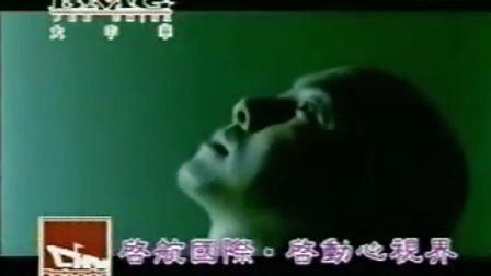 张卫健:你爱我像谁