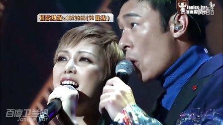 衛蘭 Janice Vidal x 许志安 - 情人甲 (Live) - 20130907