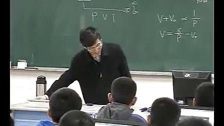 優酷網-高二物理優質課展示《氣體的等溫變化》實錄點評江蘇省首屆高中物理名師講壇