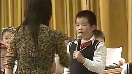 小学四年级语文优质课展示下册《云雀的心愿》苏教版顾老师