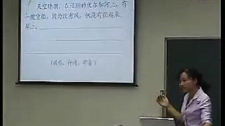 0036上海市小学语文课改展示徐玉兰一幅名画的诞生