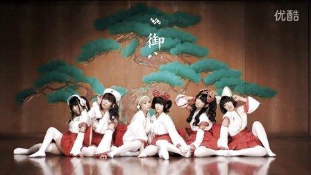 神奇的日本U盘广告,岛国女性无处不在