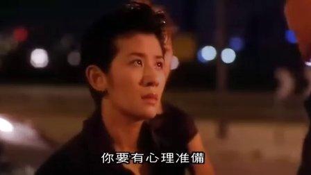 古惑仔情义篇之洪兴十三妹DVD国语中字无水印.rmvb