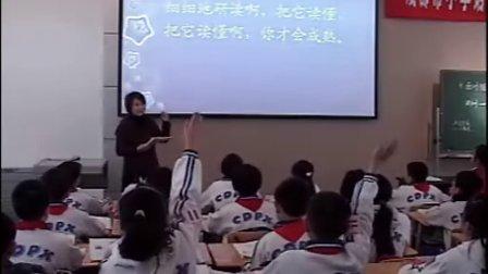 小学五年级语文优质示范课《我们的错误》_李文芳