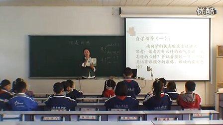 小学三年级语文示范课《赵州桥》小学语文先学后教训练模式一