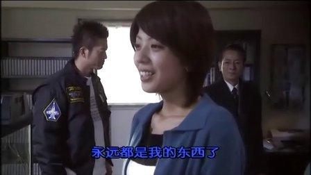 相棒第四季10 中文字幕