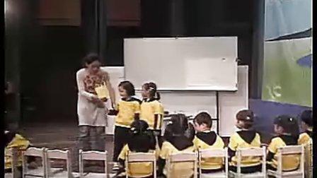 中班音乐活动《大家一起去旅行》吴老师评比一等奖幼儿园中班主题教学优质课评比暨课堂教学观摩会