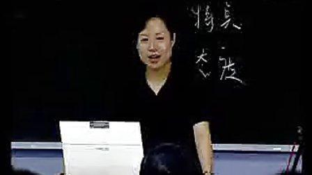 高一高中政治优质课视频《传统文化的继承》
