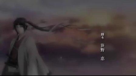 薄桜鬼碧血录 01