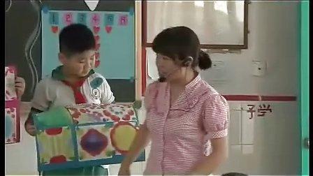 小学四年级美术优质课展示《印染》秦老师