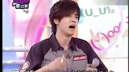 娱乐百分百_2008.10.20.萧敬腾