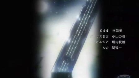 致命紫罗兰02