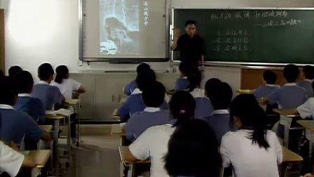 七年级语文优质课视频《狼》_陈筑
