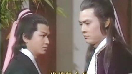 《楚留香》(郑少秋版)(1979年)07