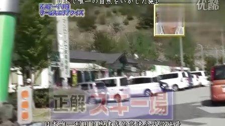 Utaban_2008.05.15『KAT-TUN』