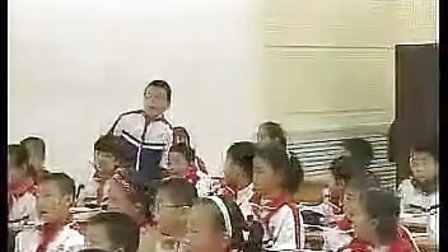 小学三年级语文优质课展示《紫色的小花》马双玉