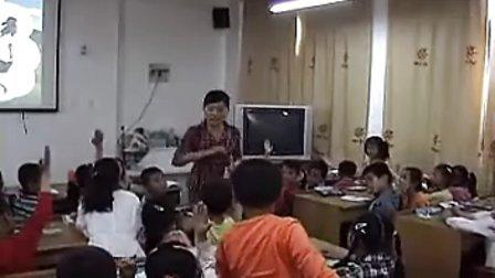 《克和千克》苏教版陶红小学二年级数学优质课公开观摩课视频