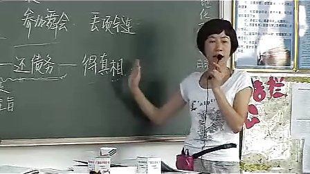 高一语文项链教学视频坪山新区高级中学马萍