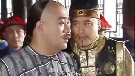 青天衙门09