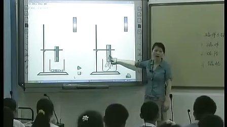 指南针为什么能指南人教版八年级初二科学优质课