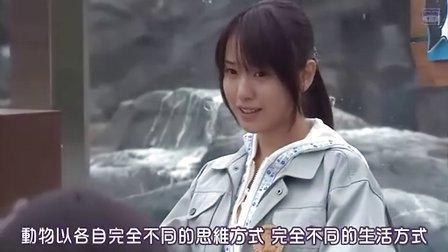 奇迹动物园 主演:户田惠梨香 津川雅彦 08年最新版
