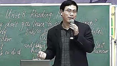宁波市一等奖 2009年初中英语优质课评比03