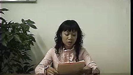 《6的乘法口诀》黄艳红小学二年级数学优质课示范观摩课视频