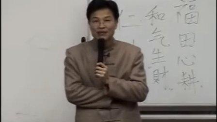 蔡礼旭老师-传统文化与人际关系-01