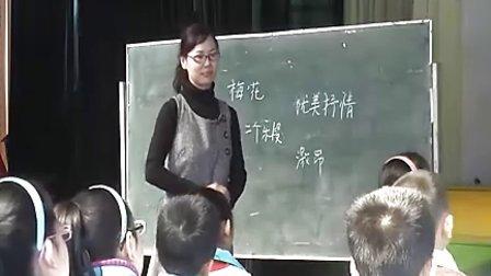 小学五年級音樂优质课展示《梅花》韩昕