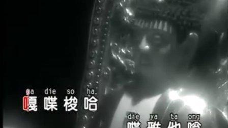佛曲MTV:药师心咒