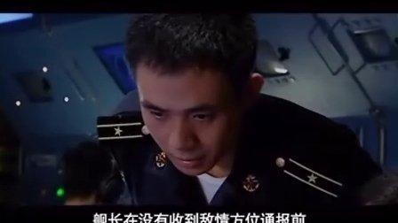 《旗舰》央视一套热播剧【全34集——17】主演:贾一平,高 明,王庆祥等