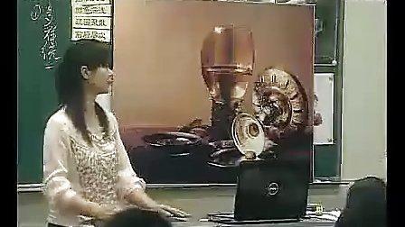 身边的物品鞋苏教版七年级美术上册七年级初中美术优质课课堂实录录像课视频