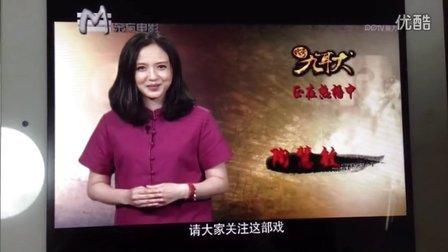 陶慧敏东方电影频道宣传《代号九耳犬》