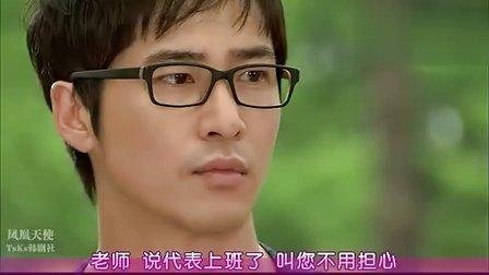 【韩语中字】SBS月火剧 咖啡屋 第09集 姜志焕 朴诗妍 恩静