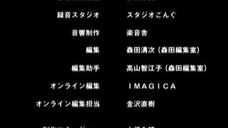 Munto[OVA][02]