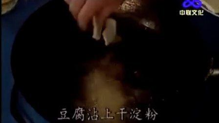 中华传世养生药膳 健脾篇 01