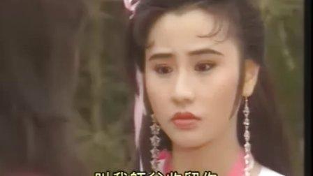 蜀山奇侠之仙侣奇缘第16集