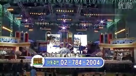 060908 UDancing out.SBS.HD『24HourFamine』