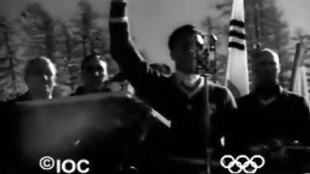 1948年冬季奥运会开幕式