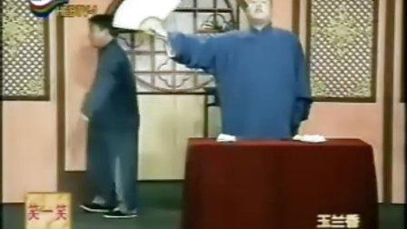 小段-唐山戏(列宁评戏)