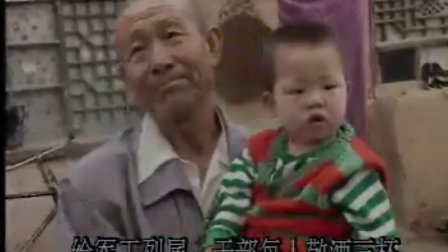 十二集电视纪录片《》第一集 丰碑在人民心中